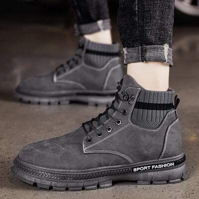 【誉诚鞋业-H512-注塑】高帮靴子复古工装靴马丁鞋男-42