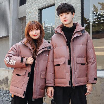 B223北京羽绒服  2116低绒  时尚爆款变色短款羽绒服