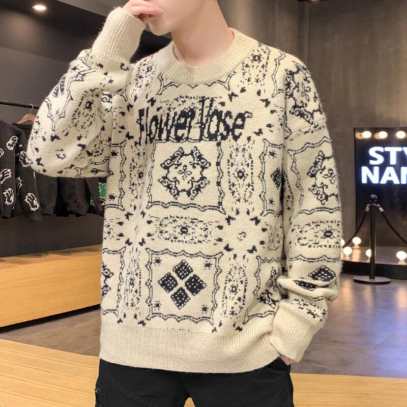 22035款毛衣男士春秋季新款韩版潮流学生个性秋衣男装打底毛线衫