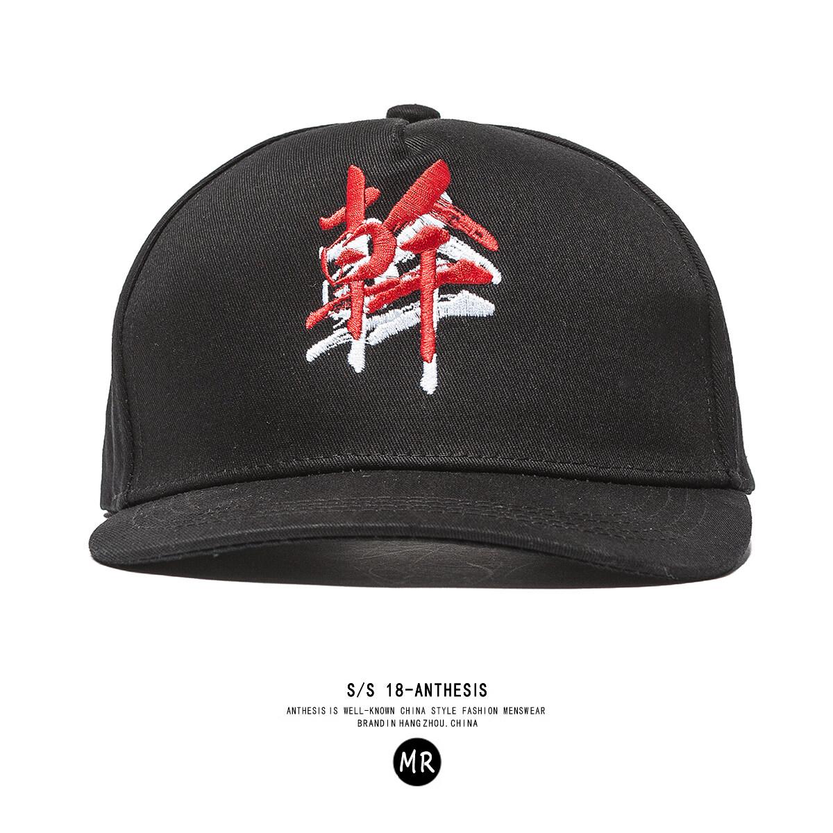 钱塘6017 M01 -M05 F30国潮改良日系刺绣棉质棒球棒男士帽子 钱塘6017 M01-M05 F30
