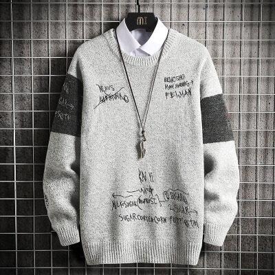 2020秋季新款羊毛衫男韩版修身帅气青年休闲针织毛衣