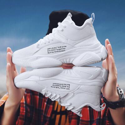 影步冬季爆款跨境大码男鞋运动鞋潮鞋