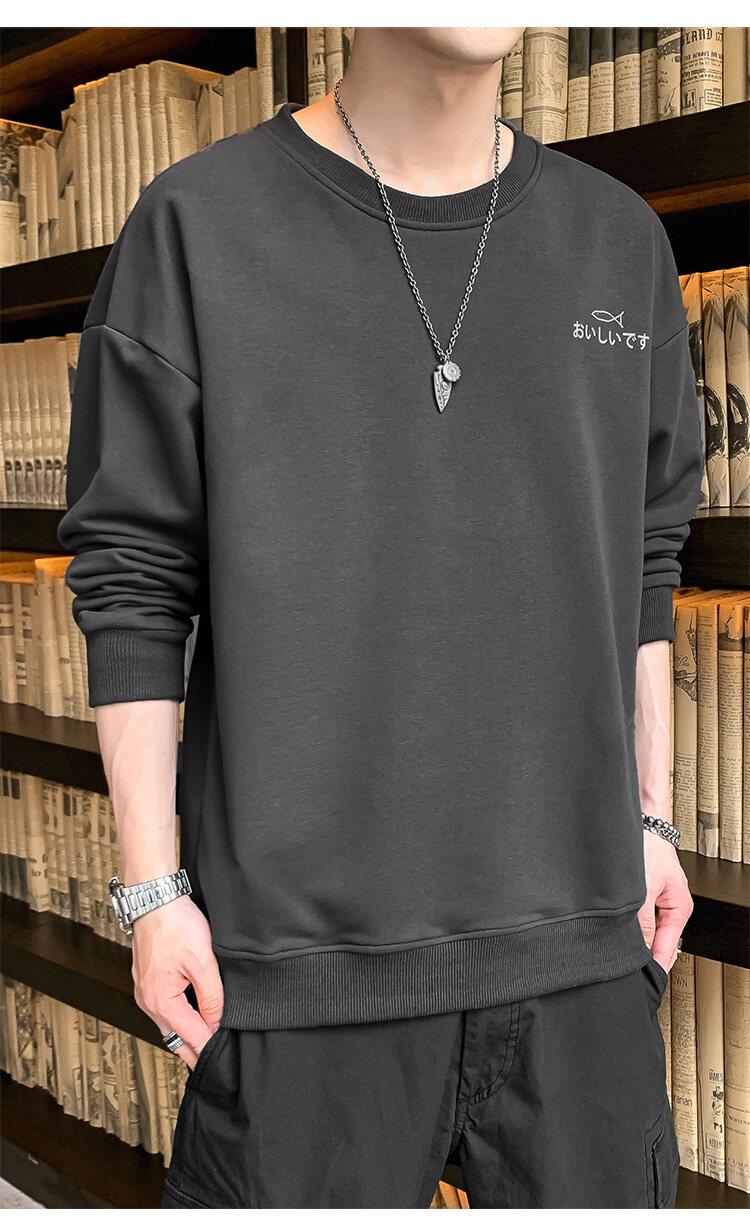 55192020新款秋装秋季长袖T恤男卫衣打底衫男士圆领套头卫衣男