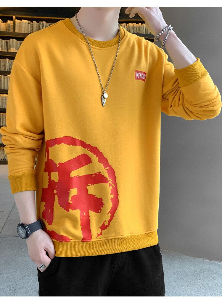 55222020新款秋装秋季长袖T恤男卫衣打底衫男士圆领套头卫衣男