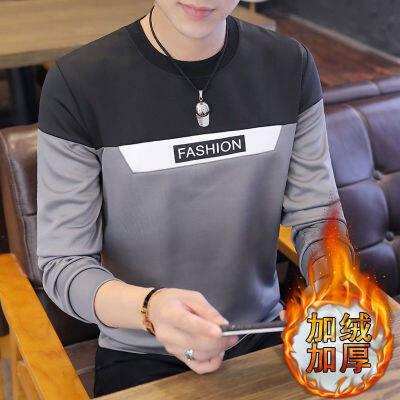 秋冬季长袖卫衣毛衣男韩版潮青少年学生款个性加绒加厚保暖针织衫