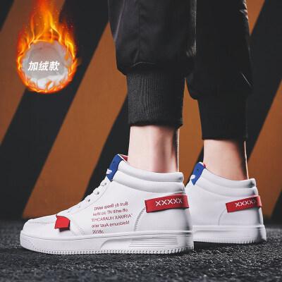 【誉诚鞋业-126-1】运动时尚高帮潮鞋-47元