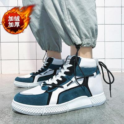 【誉诚鞋业-L006-1棉鞋-注塑】高帮经典板鞋-特价40元