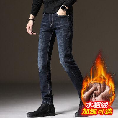 秋季加绒裤子男士牛仔裤修身百搭2020新款潮流宽松直筒休闲长