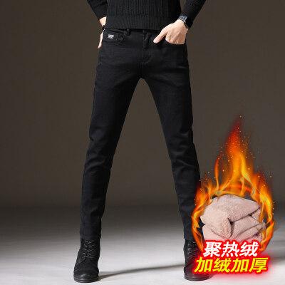 秋季加绒裤子男士牛仔裤修身百搭2020新款潮流直筒休闲长裤