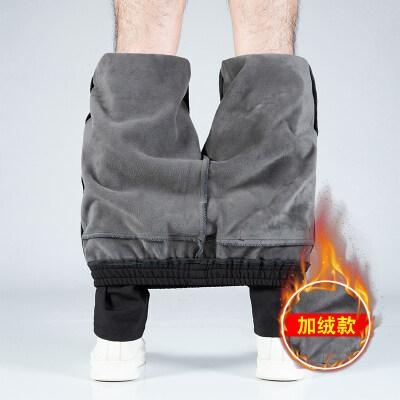 休闲长裤男士运动裤子秋冬季加绒加厚潮2020新款束脚裤男裤