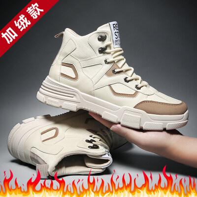 涌哥★M2804 冬季加绒棉鞋男鞋高帮鞋马丁靴工装靴男鞋潮鞋