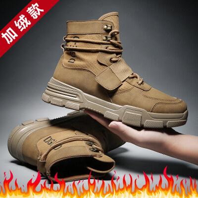 涌哥★M2802 冬季加绒棉鞋男鞋高帮鞋马丁靴工装靴男鞋潮鞋
