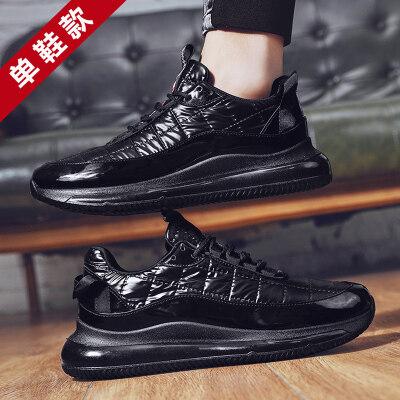 涌哥★K830 秋冬低帮运动鞋潮鞋男鞋休闲鞋老爹鞋韩版学生鞋