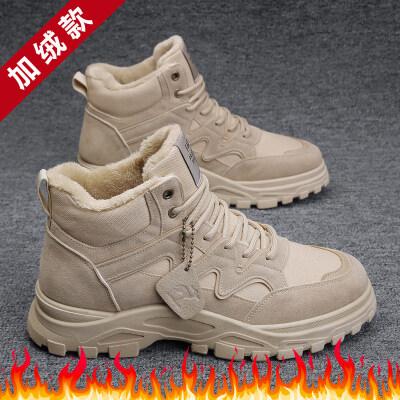 涌哥★M9222 冬季棉鞋高帮鞋加绒马丁靴工装靴机车靴男鞋
