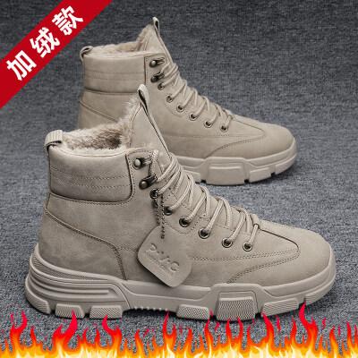 涌哥★M2807 冬季棉鞋高帮鞋加绒马丁靴工装靴机车靴男鞋