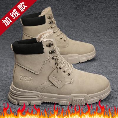 涌哥★M2806 冬季棉鞋高帮鞋加绒马丁靴工装靴机车靴男鞋
