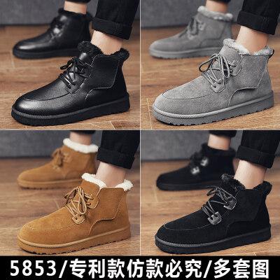 涌哥★5853 冬季雪地靴棉鞋加绒保暖靴加棉男鞋潮鞋高帮户外