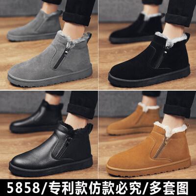 涌哥★5858 冬季雪地靴棉鞋加绒保暖靴加棉男鞋潮鞋高帮户外