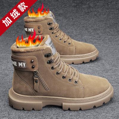 涌哥★MR888 冬季棉鞋高帮鞋马丁靴工装靴机车靴复古男鞋潮