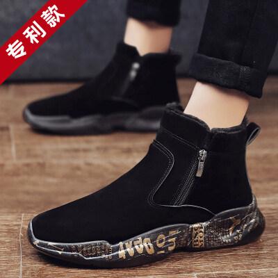 涌哥★2280 冬季棉鞋加绒雪地靴男鞋高帮板鞋运动鞋男鞋潮鞋