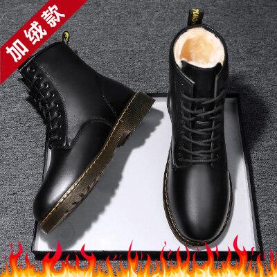 涌哥★M598 冬加绒高帮棉鞋马丁靴皮鞋工装靴机车靴男鞋潮鞋