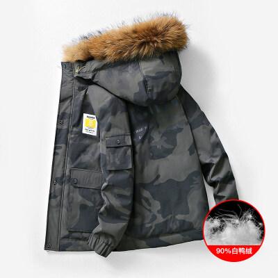 M-8XL 冬季迷彩羽绒服男士外套白鸭绒毛领胖佬外套