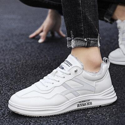 【誉诚鞋业-M9929-注塑】运动潮流小白鞋-特价35元