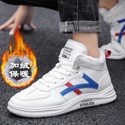 【誉诚鞋业-9935-1-注塑】高帮运动潮流小白鞋-特价37