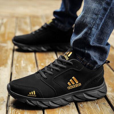 尚特鞋坊5577男鞋冬季潮鞋男士运动鞋加厚休闲鞋子高帮加绒