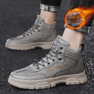 【誉诚鞋业-L8710-注塑】加绒保暖高帮休闲潮鞋-46元