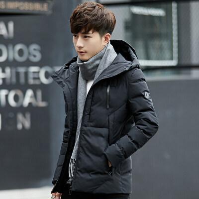 冬季男士棉衣2020新款防寒加厚纯色百搭棉服男戴帽子青年外套