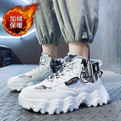 【誉诚鞋业-D161-1-冷粘】冬季加绒高帮潮鞋-46元