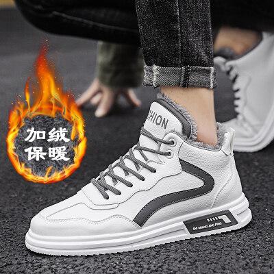 【誉诚鞋业-S36-注塑】加绒保暖休闲潮流板鞋-42元