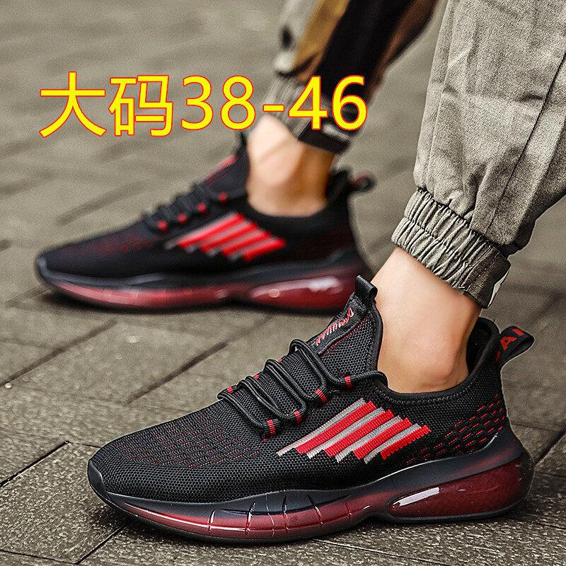 CH036同凌&CH036飞织透气休闲鞋大码鞋 三色椰子鞋38-46P