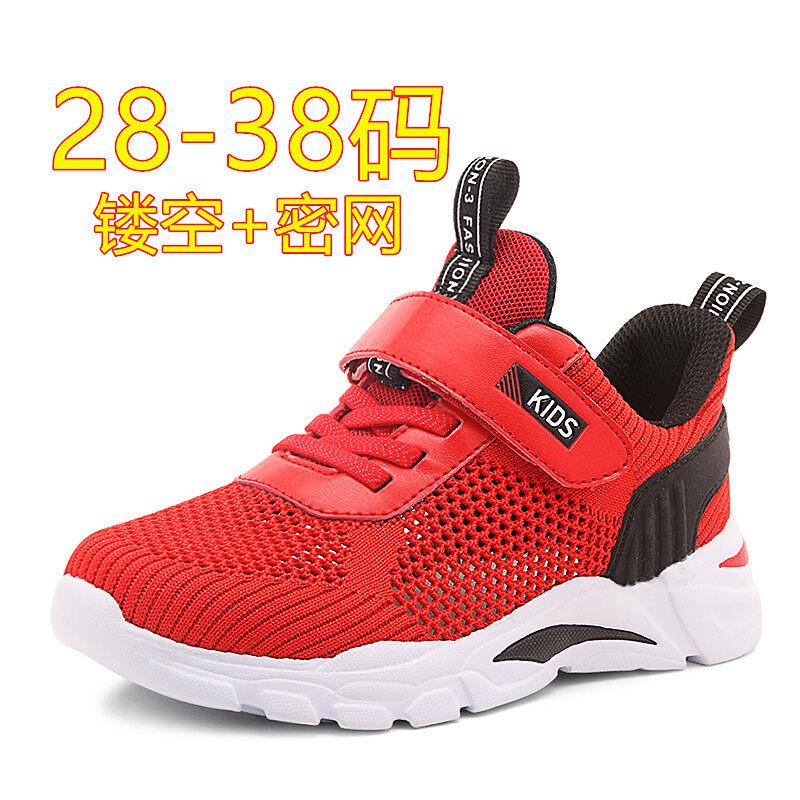 G901同凌&G901镂空、双网时尚飞织中小童鞋运动鞋跑步鞋28-4