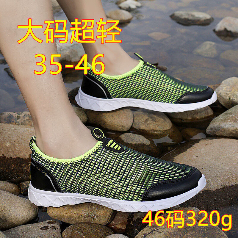 V8-1同凌&V8-1跨境大码网面镂空透气休闲鞋情侣款运动跑鞋35-