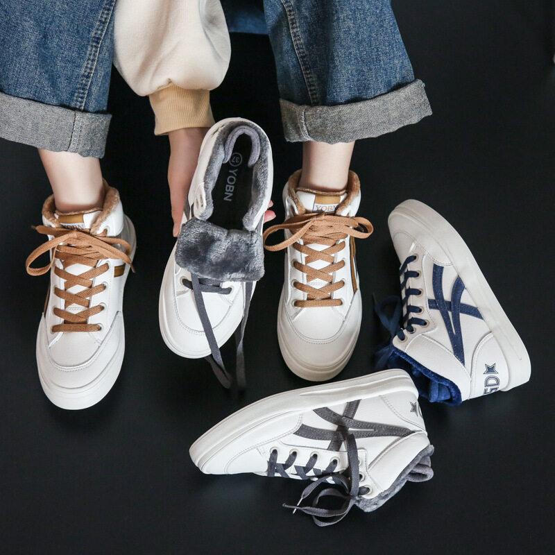 XZ517-1 XZ1077 P58冬季帆布鞋男高帮秋冬加绒韩版百搭小白鞋板鞋XZ517-1 XZ1077 P58