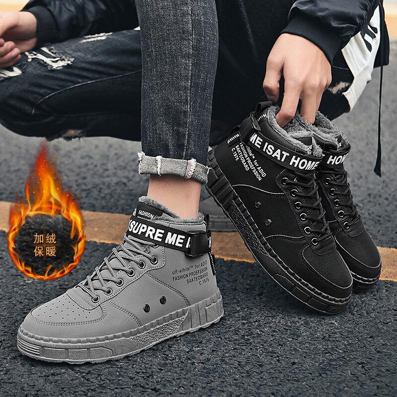 2868-12868-1冬季棉鞋户外运动鞋工装靴男鞋39-44码P45元