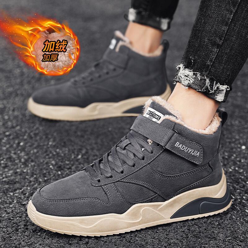 BD010【誉诚鞋业-BD010-注塑】专利款加绒ins秋冬新款中帮鞋