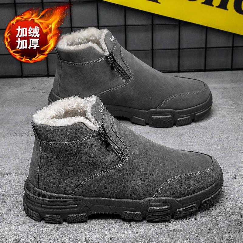 w182898209216u马丁靴潮流高帮鞋棉鞋加绒东北雪地靴男鞋子男冬季