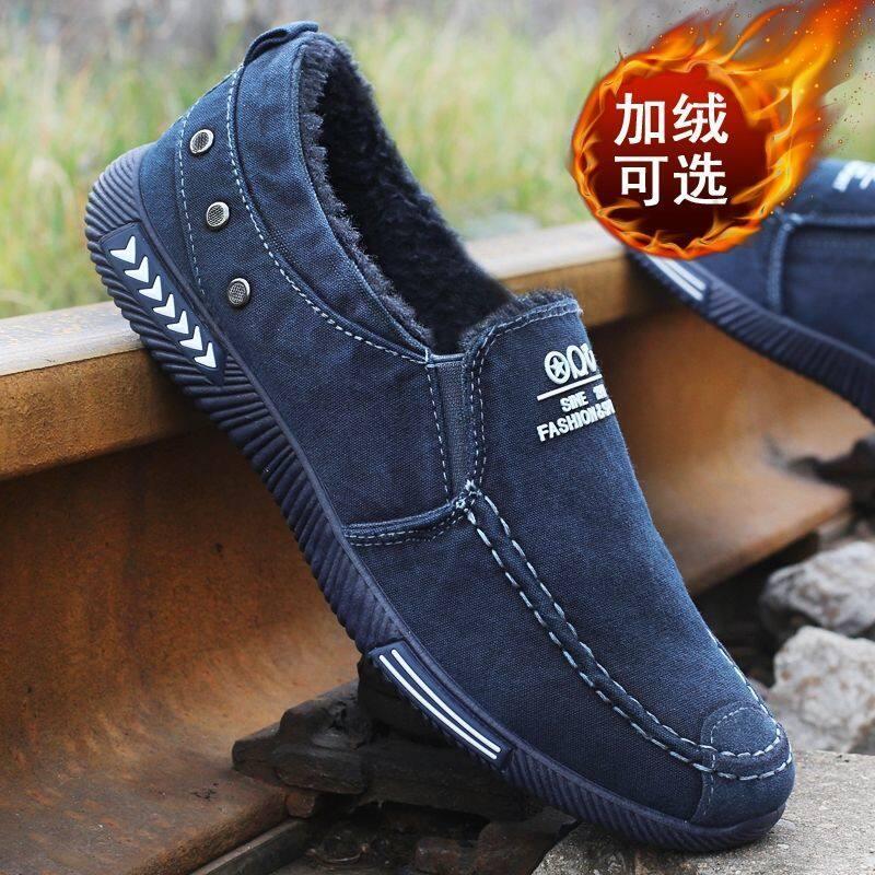 w185037848309u布鞋男士休闲大码保暖棉鞋帆布加绒加厚爸爸鞋中老年人冬鞋