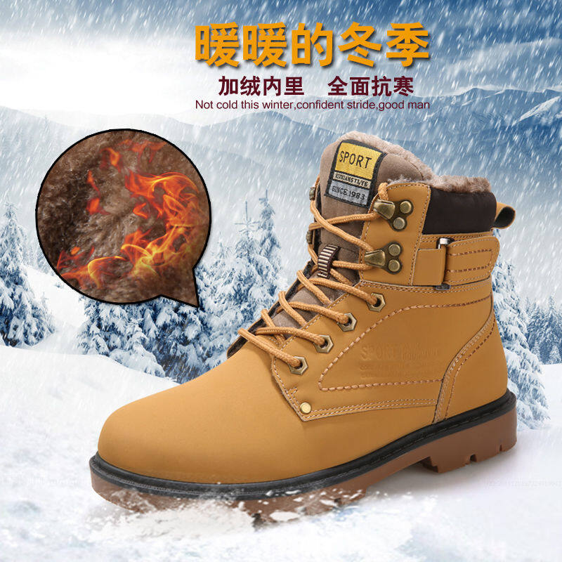w186390950233u男冬季高帮马丁靴英伦风工装鞋子中帮沙漠皮靴工装靴加绒保暖男靴