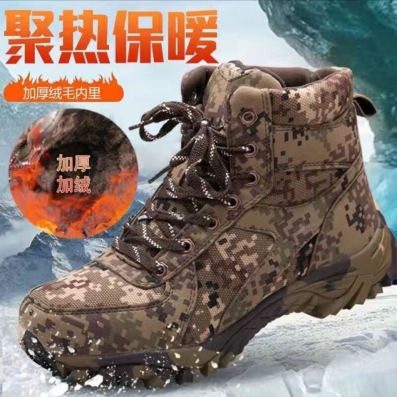 w201345300168u靴冬季加绒加厚男棉鞋保暖高帮迷彩户外软底防寒靴防滑登山鞋