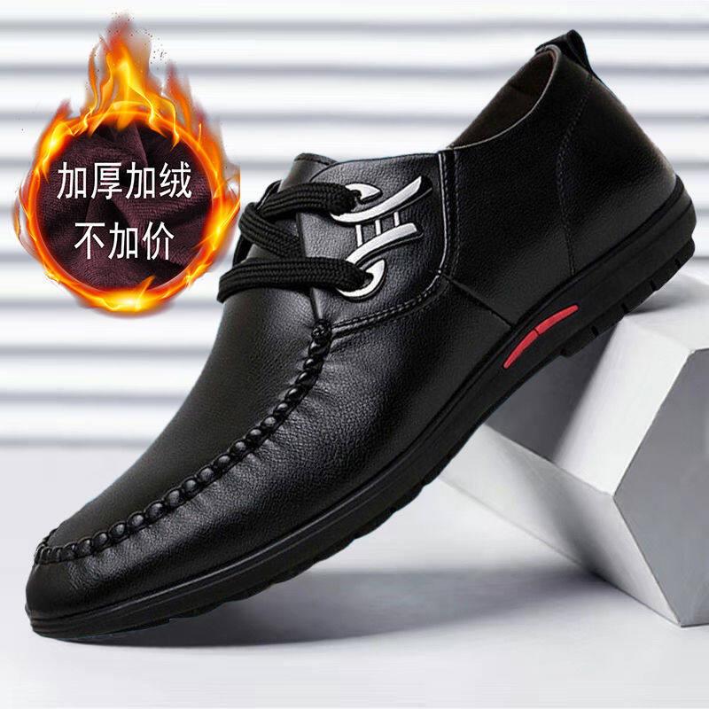 w55241030789u男鞋冬季加绒保暖棉鞋黑色皮鞋男韩版潮流百搭休闲系带男士皮鞋
