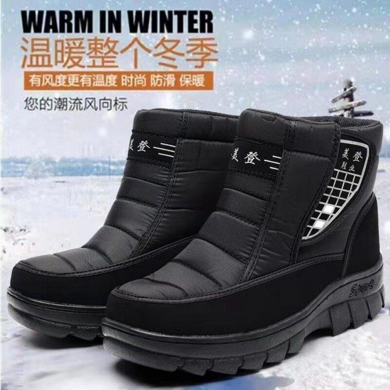 w196724427182u东北雪地靴男冬季保暖加绒加厚男士棉鞋防滑高帮户外大棉靴子