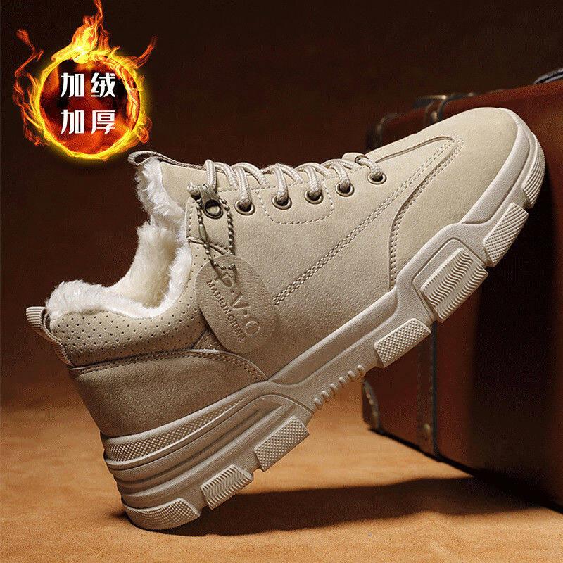 w191020447833u加绒马丁靴男秋冬季加棉工装鞋男士劳保工作鞋子黑色防滑保暖棉鞋
