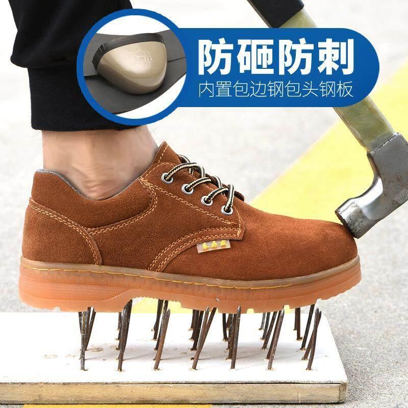 w53696337012u男士劳保鞋钢包头牛筋底工作鞋牢保鞋安全工装鞋冬季大头皮鞋男鞋