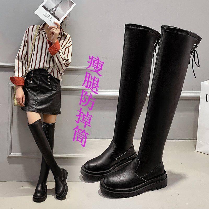 长靴过膝靴2020秋冬新款平底长靴女网红高筒靴百搭弹力瘦瘦靴单靴