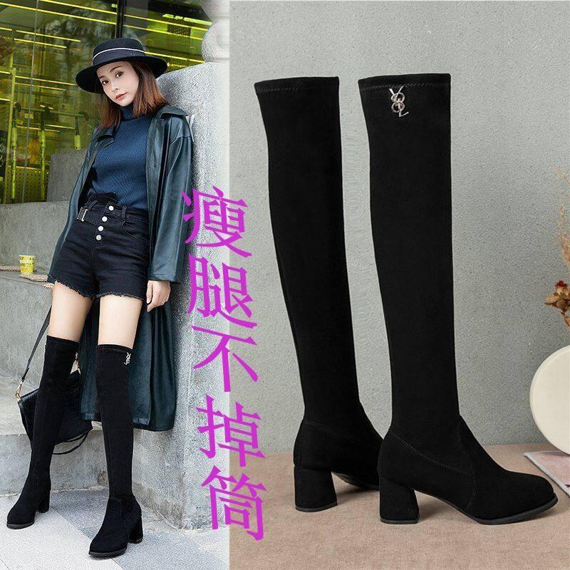 长靴女过膝2020年秋冬新款高筒靴显瘦百搭粗跟弹力靴高跟过膝长靴