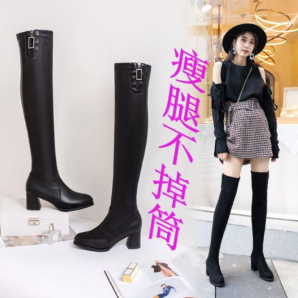 GME18991长靴女过膝2020秋冬新款高跟过膝靴粗跟弹力靴长筒靴高筒瘦瘦靴子